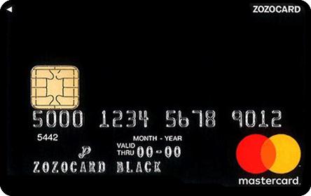 マガシーク カード